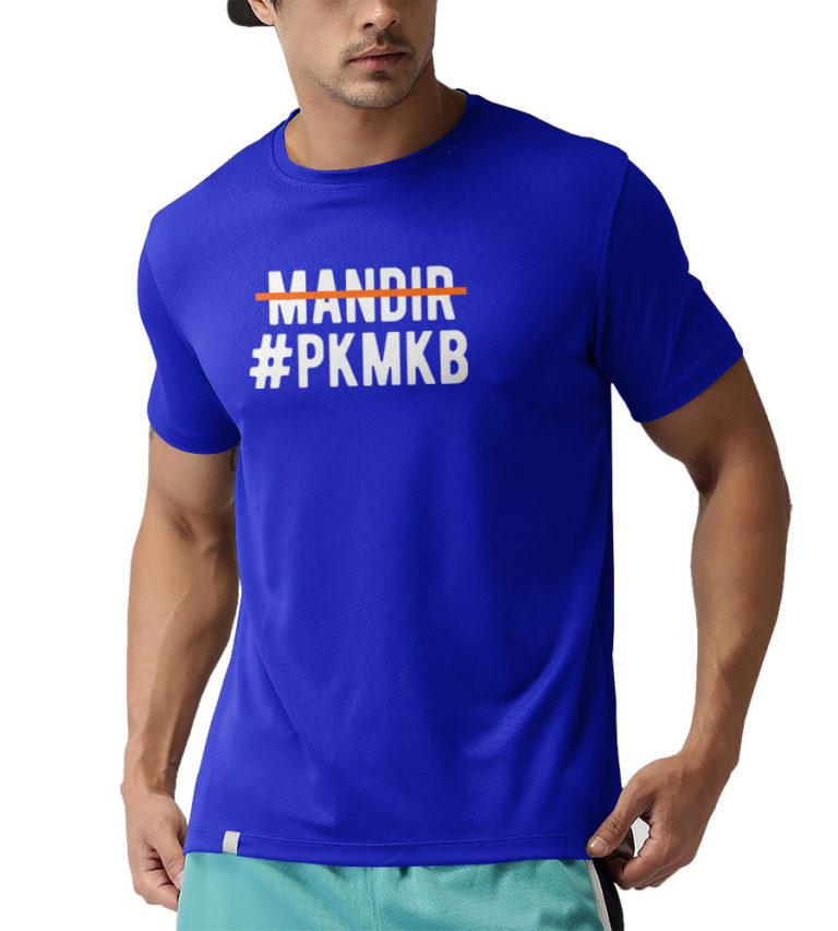 Mandir #PKMKB T-Shirt