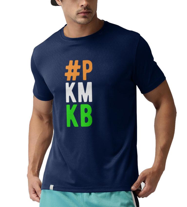 pkmkb-stand-nbz